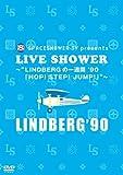 "SPACESHOWER TV presents LIVE SHOWER~""LINDBERGの一週間 '90「HOP! STEP! JUMP!」""~ [DVD]"