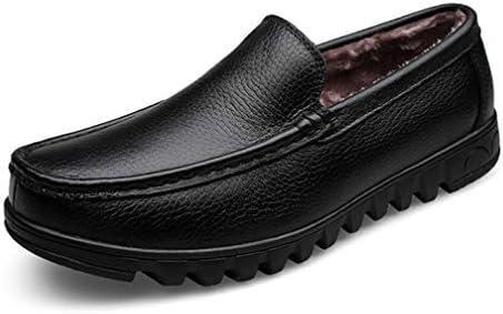 スニーカー メンズ ローファー コンフォートシューズ登山 カジュアルシューズ 小さいサイズ ドライビングシューズ フォーマル 革靴 軽量 登山 クッション 靴 メンズシューズ ビジネスシューズ 紳士靴