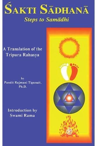 Sakti Sadhana: Steps to Samadhi (Steps to Samaadhi: A Translation of the Tripura Rahasya) ebook