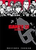 Gantz Vol.32