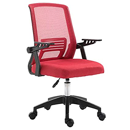 Enjoyable Amazon Com Ergonomic Swivel Chairs For Office Bedroom Adult Gmtry Best Dining Table And Chair Ideas Images Gmtryco