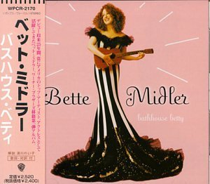 Price comparison product image Bathhouse Betty [Extra Tracks] by Bette Midler (1998-12-08)