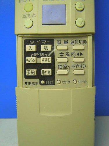 エアコンリモコン RCS-FA4