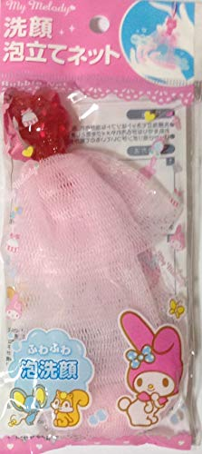 Sanrio My Melody Facial wash lather Net with String & mascot Skin Care Beauty & Personal