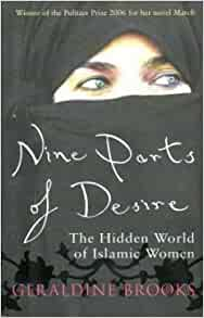 nine parts of desire essays Smart essays you can't write for anyone else,  how glass magnifies desire  an object lesson in nine parts.