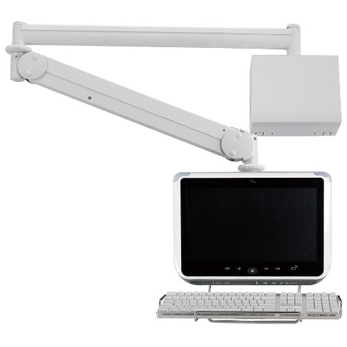 Cotytech Long Reach LCD Monitor Arm - Lcd Reach Long