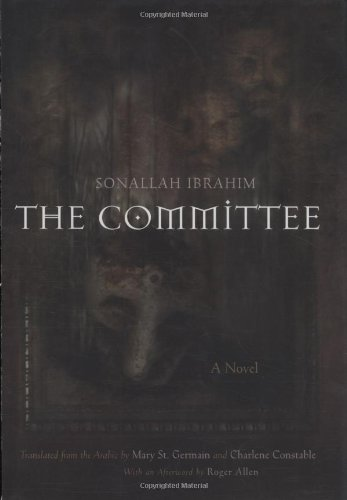 Download The Committee: A Novel (Middle East Literature In Translation) PDF