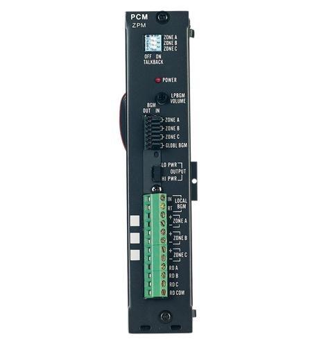 - Bogen PCMZPM Zone Paging Module for PCM2000 (BG-PCMZPM)