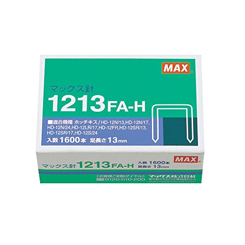 Max staples 1213FA-H 12 issue