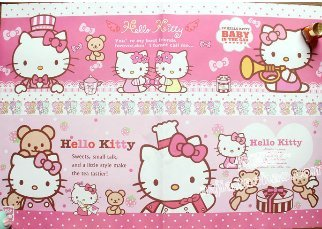Gift Wrapping Paper - Hello Kitty G