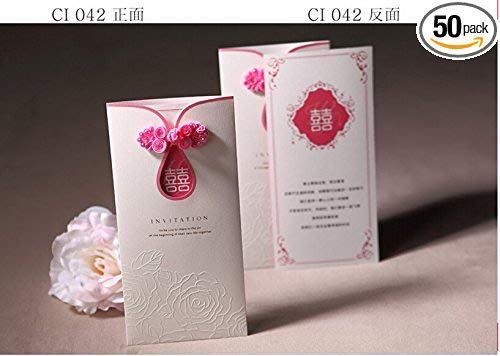DGQ 50pcs Chinese Style Wedding Invitation Cards for Party, Wedding, Birthday, Bridal Shower