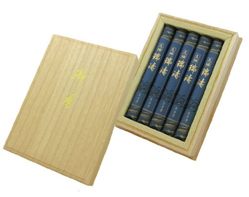 Japanese Incense Zuitou Middle Size #096