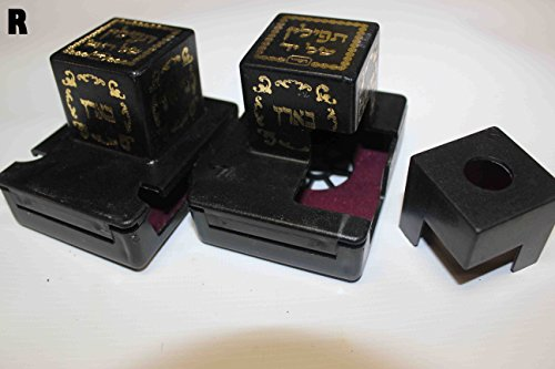 Tefillin Covers - 44 Millimeter Chabad Lubavitch Size Black Plastic Tefillin Boxes Set for Right Handend for Rashi Tefillin with Mirror on Outside Bottom of the Shel Yad #Mehudarbrrmb44, Tefillin Not Included
