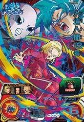Dragon Ball Heroes SH5-42