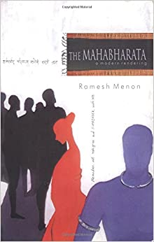 The Mahabharata : A Modern Rendering price comparison at Flipkart, Amazon, Crossword, Uread, Bookadda, Landmark, Homeshop18