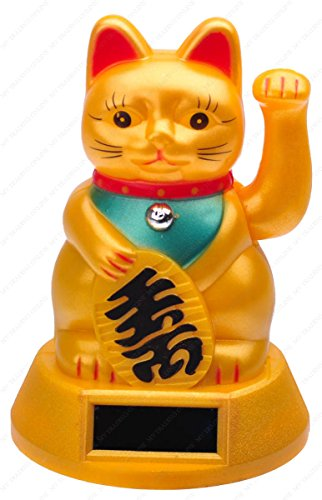M.V. Trading Japanese Maneki Neko Fortune Cat Lucky Cat Gold Battery Operated Also Solar Powered with Waving Arm, 5-Inches