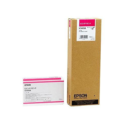 (まとめ) エプソン EPSON PX-P/K3インクカートリッジ ビビッドマゼンタ 700ml ICVM58 1個 【×3セット】 AV デジモノ パソコン 周辺機器 インク インクカートリッジ トナー インク カートリッジ エプソン(EPSON) 用 top1-ds-1572069-se-ak [簡易パッケージ品] B07GTVZ64W