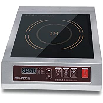 Amazon.com: 3500 W comercial Countertop Induction Cooktop ...