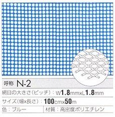 トリカルネット プラスチックネット CLV-N-2 ブルー 大きさ:幅1000mm×長さ34m 切り売り B00UTNG5PW 34) 大きさ:巾1000mm×長さ34m 切り売り