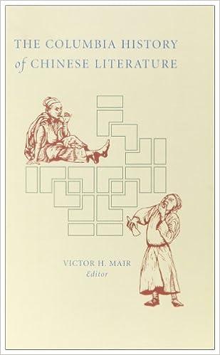 Téléchargez les livres électroniques en espagnolThe Columbia History of Chinese Literature PDF ePub iBook