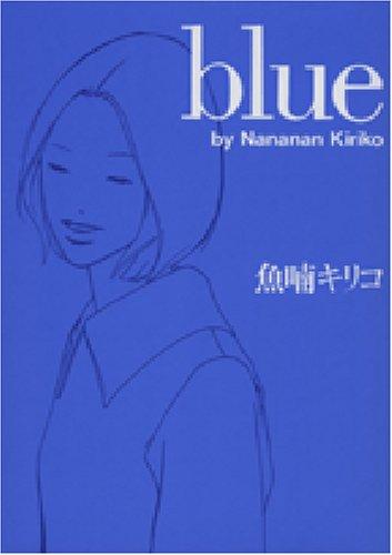 Blue (Feelコミックス)