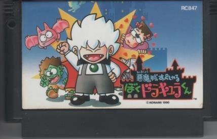 Akumajo Special: Boku Dracula-kun (Castlevania), Famicom (Japanese NES Import) by Konami