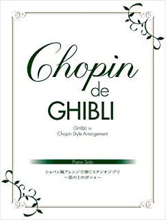 Studio Ghiblichopin De Ghibli Piano Solo Sheet Music Book