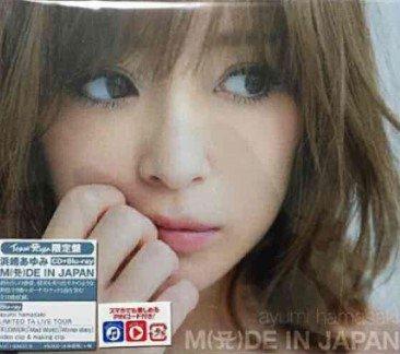 M(A(ロゴ表記))DE IN JAPAN CD+Blu-ray TeamAyu盤 B01HT2U6PK