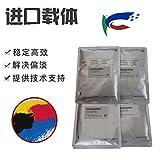 Printer Parts 450G 4PC Set New Copier Color Developer Compatible for MP C7500 C7501 C6500 C6501 Carrier Developer Color Iron Powder KCMY 4ba