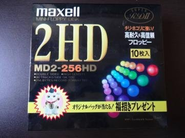 Maxell 3.5 2HD Floppy Disk MF2 – 256HD.1P