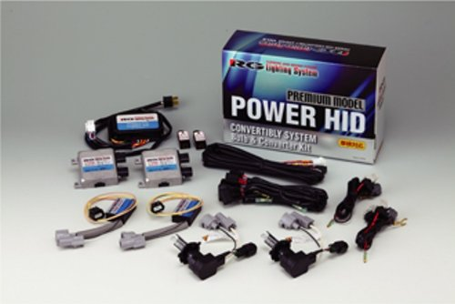レーシング ギア (RACING GEAR) HIDキット 【プレミアムモデル 4500K】 H11 RGH-CBP47 B008ARNNO0 H11