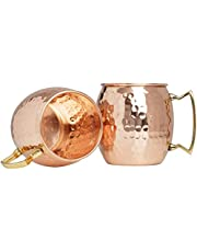 Moscow Mule Copper Plated Mugs Set of 2 - Copper Handcrafted Copper Plated Mugs for Moscow Mule Cocktail - 16 Ounce - Gift Set