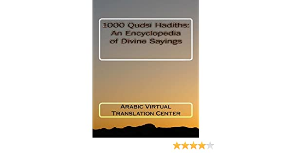 1000 Qudsi Hadiths An Encyclopedia Of Divine Sayings Kindle