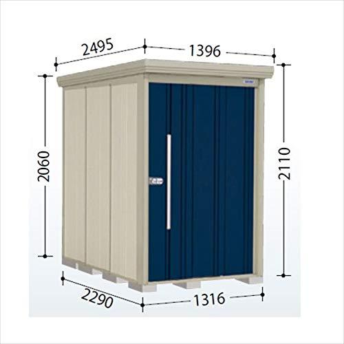 タクボ物置 ND/ストックマン 側面棚 ND-1322Y 一般型多雪型 標準屋根 『屋外用中型大型物置』 ディープブルー B07MTZ63VZ