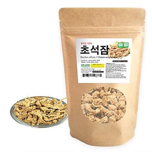 [Medicinal Korean Herb] 100% Natural Stachys affinis, Chinese Artichoke/초석잠 Bulk Herb, 4oz / 113g
