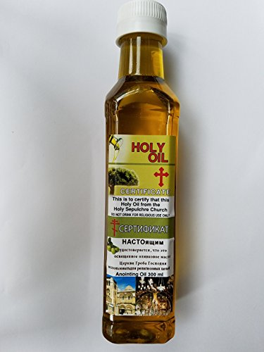 Certified Biblical Church of the Holy Sepulchre Anointing Oil 300ml by Bethlehem Gifts (Church Oil)