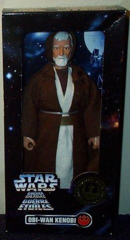 Collector Wan Obi Series (Star Wars Collector Series Obi-Wan Kenobi)