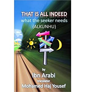 That Is All Indeed: What the Seeker Needs (Paperback) - Common