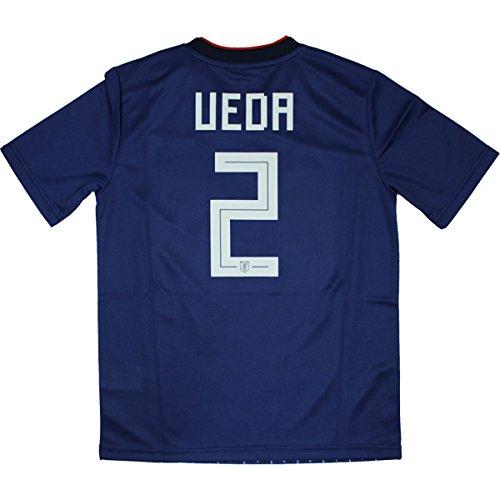 アディダス サッカー日本代表 2018 ホーム レプリカユニフォーム 半袖 KIDS 2.植田直通 br3644 B07DKB82K7 130