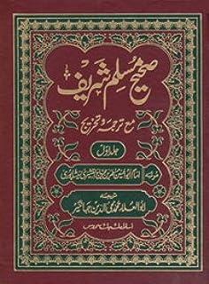 Bukhari Tamil Pdf