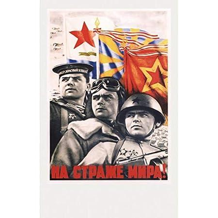 qwerz Primera Guerra Mundial Uno-leninista Propaganda ...