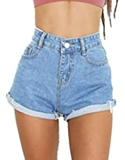 Haola Women's Juniors Vintage Denim High Waisted Folded Hem Jeans Shorts
