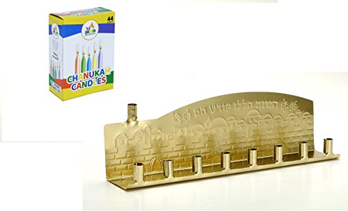 (Ner Mitzvah Colorful Chanukah Candle And Gold Tin Menorah)