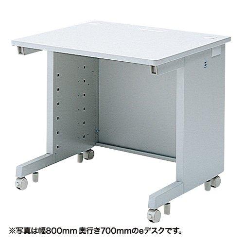 サンワサプライ eデスク(SタイプW900×D650mm) ED-SK9065N B00SUQFG0U