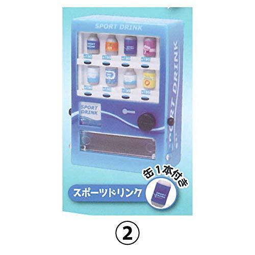 Capsule Toy Mini Soda Vending Machine Collection 3, Design 2