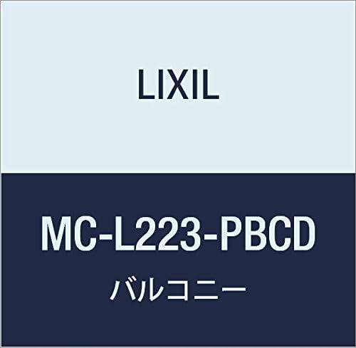 LIXIL(リクシル) TOEX ビュ-ステージH前面P横格子ルーバーMCMC4000 MC MC-L223-PBCD