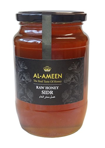 Sidr Honey - Al-Ameen Pure Raw Sidr Honey 1kg