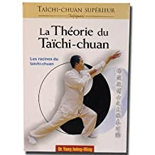 LA THEORIE DU TAICHI-CHUAN