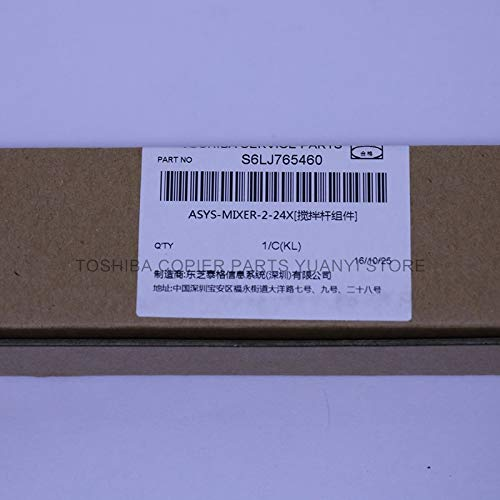 Printer Parts 3 Pieces Original TOSHIBA Copier Copier Parts S6LJ752960 ASYS-MIXER-224XSC For Toshiba Copier Model 455