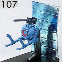 Gundam collection NEO2 ball renovation type 107 'blind box'